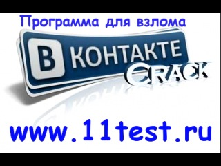 Идиоты )) Вконтакте Дуров Клип Clips Фильм Фильмы Зохан Как зачем нет